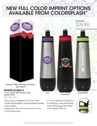 KW2590 - Acadia II Speaker Bottle